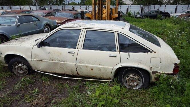 1984 Chevrolet Citation