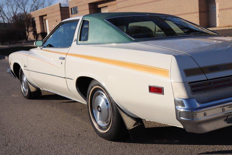 1975 buick century special
