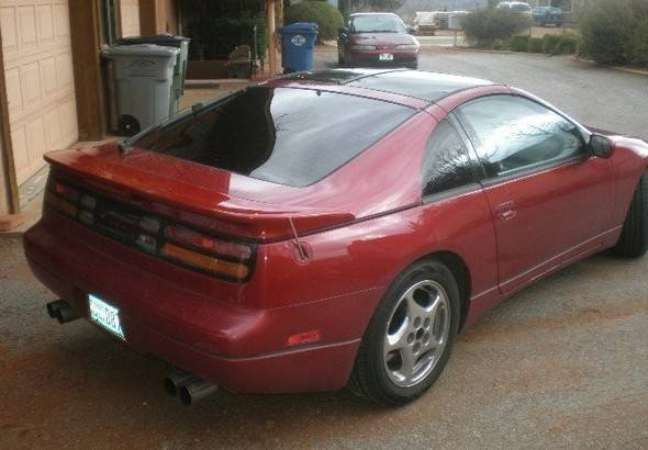 1990 Nissan 300ZX for sale #148432 | Motorious