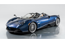 For Sale 2018 Pagani Huayra