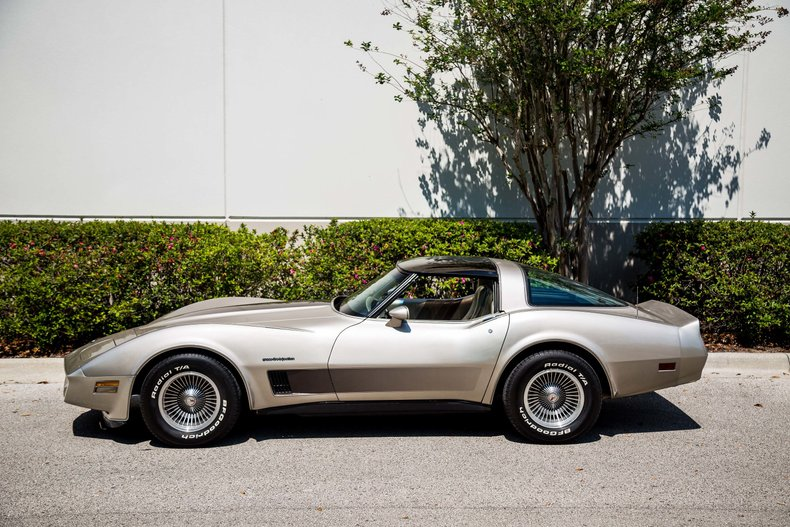 For Sale 1982 Chevrolet Corvette