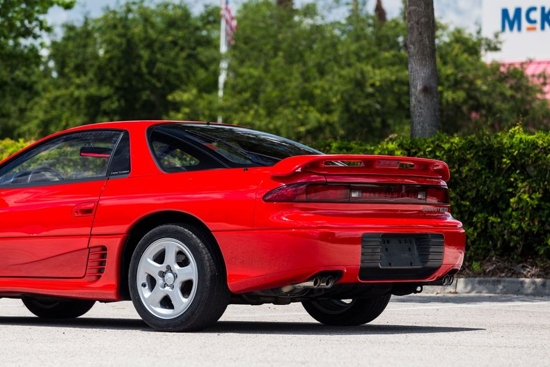 For Sale 1991 Mitsubishi 3000GT VR4