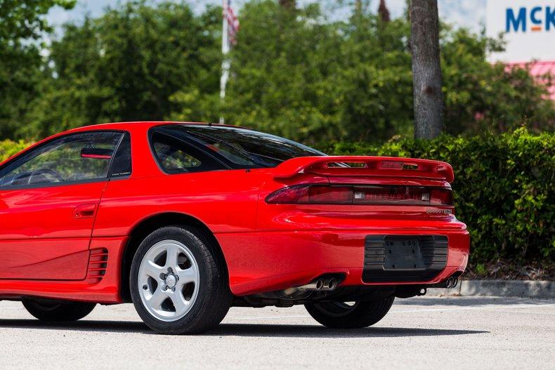 For Sale 1991 Mitsubishi 3000GT VR4