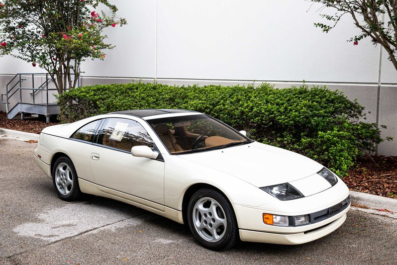 For Sale 1990 Nissan 300ZX