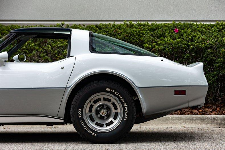 For Sale 1982 Chevrolet Corvette