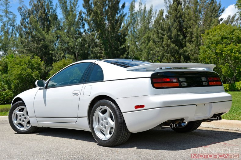 For Sale 1996 Nissan 300ZX
