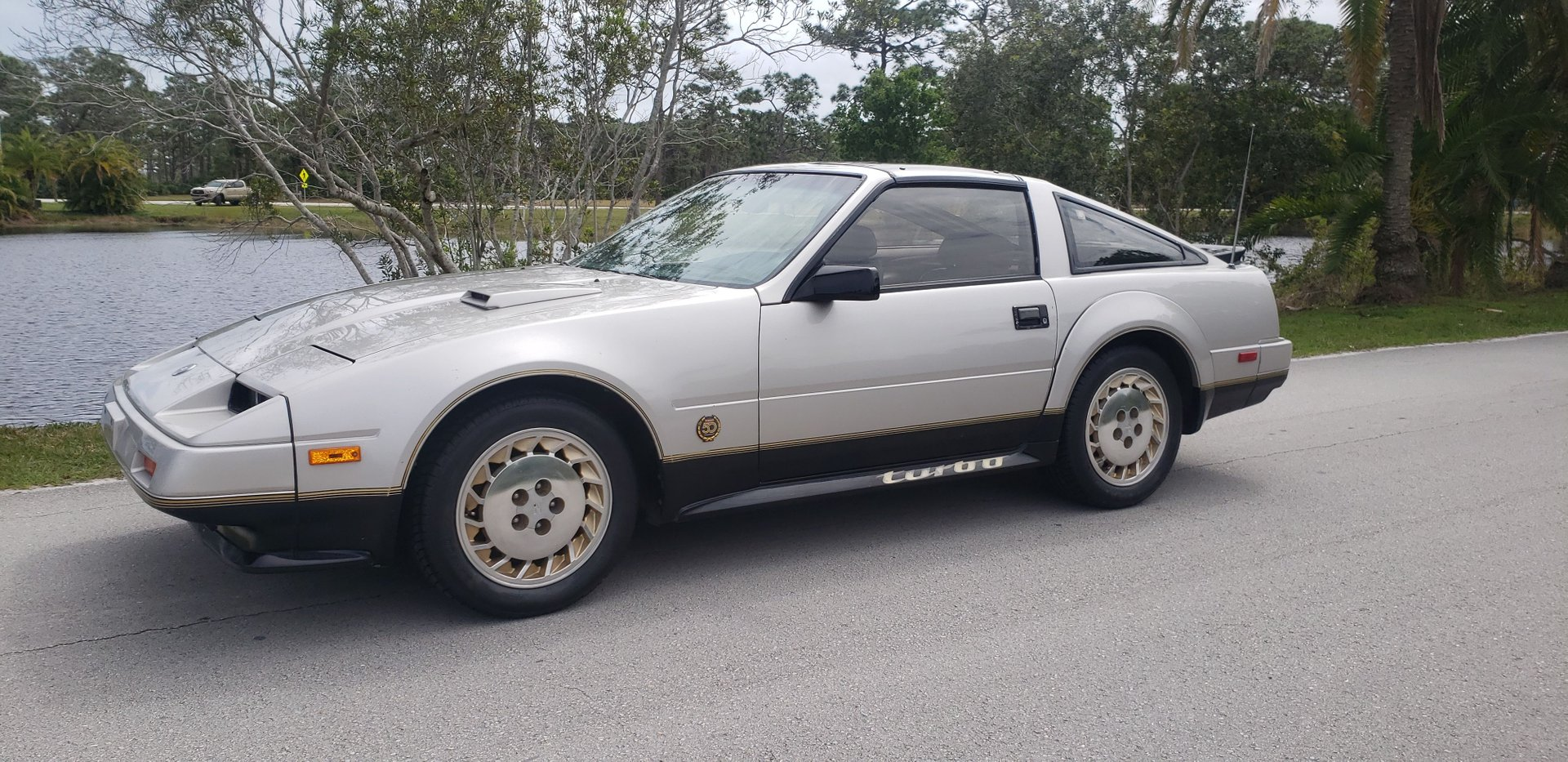 1984 nissan 300zx turbo 50th anniversary edt