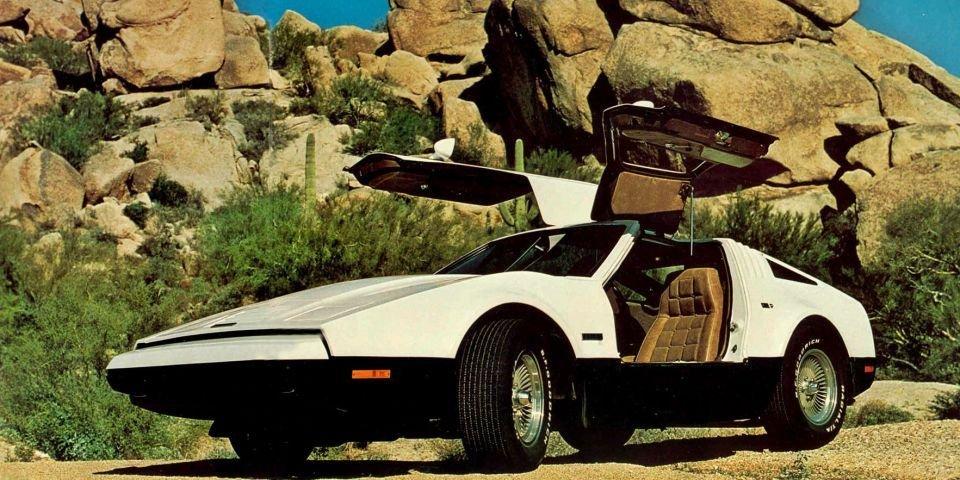 1975 bricklin sv 1 gullwing coupe