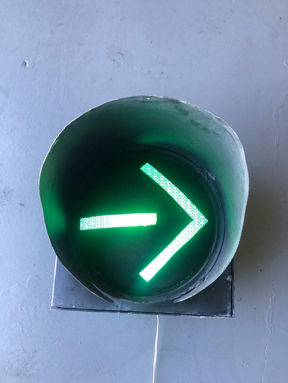 Green arrow light