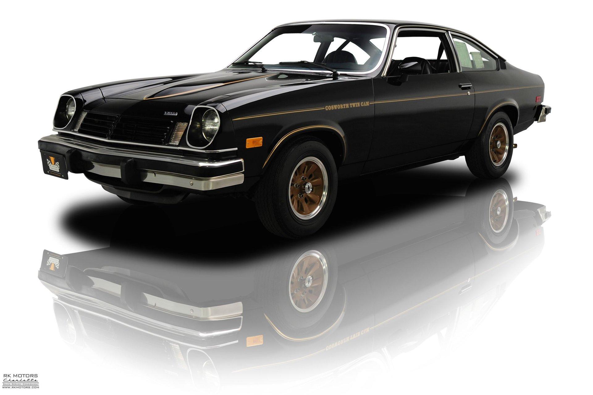 1975 chevrolet vega cosworth