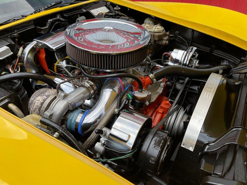 1976 Chevrolet Corvette