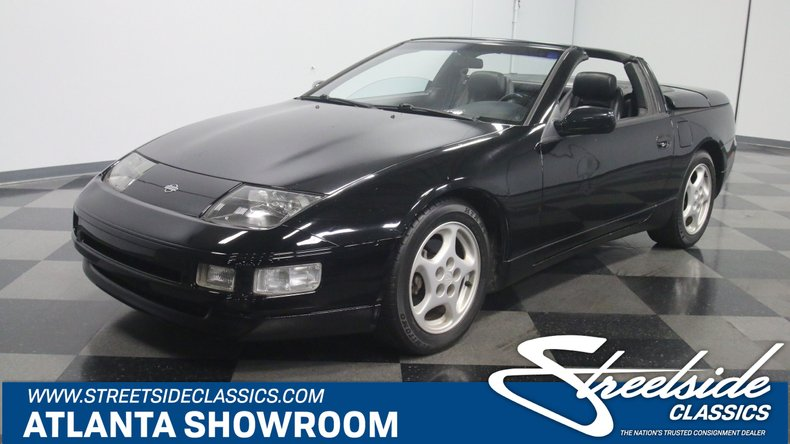 For Sale: 1994 Nissan 300ZX