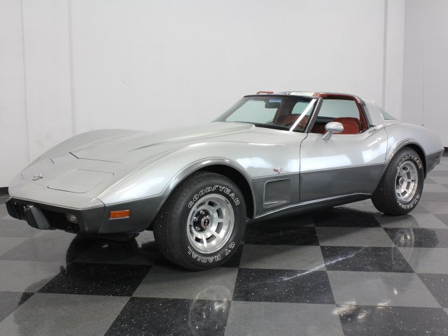 For Sale: 1978 Chevrolet Corvette