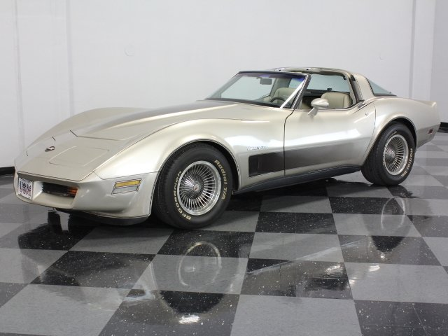 For Sale: 1982 Chevrolet Corvette