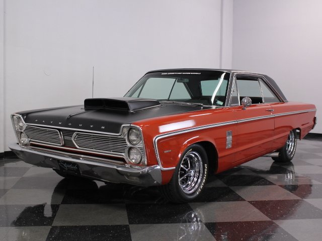 For Sale: 1966 Plymouth Fury