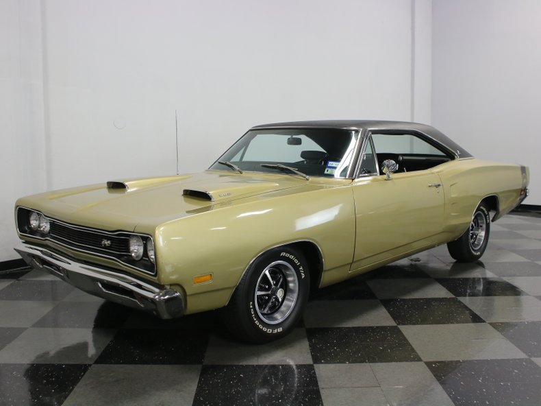 For Sale: 1969 Dodge