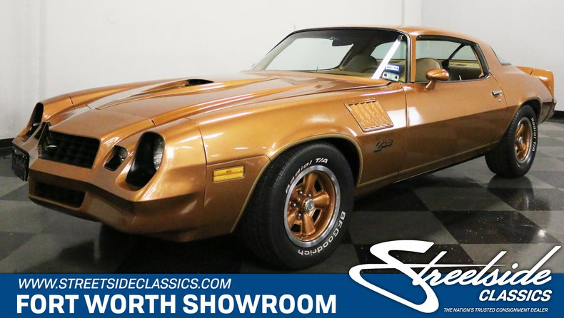 For Sale: 1978 Chevrolet Camaro