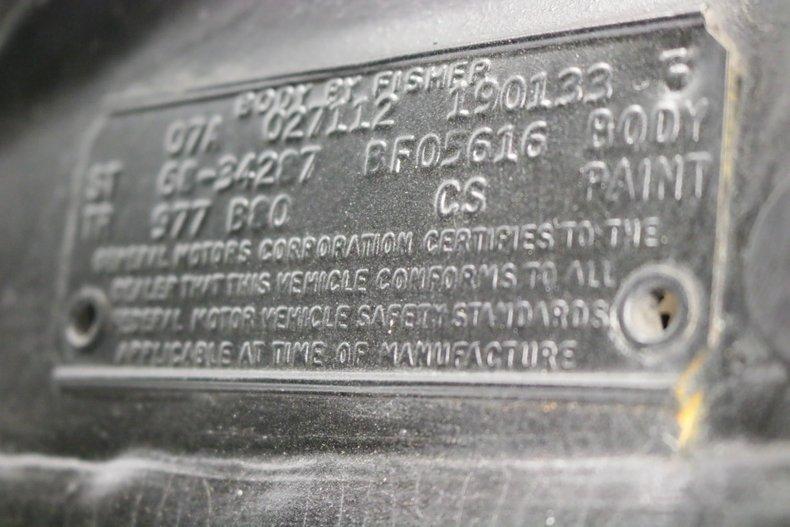 1968 Oldsmobile Cutlass 68