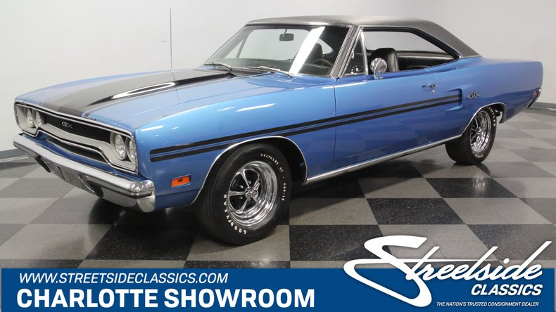 For Sale: 1970 Plymouth GTX