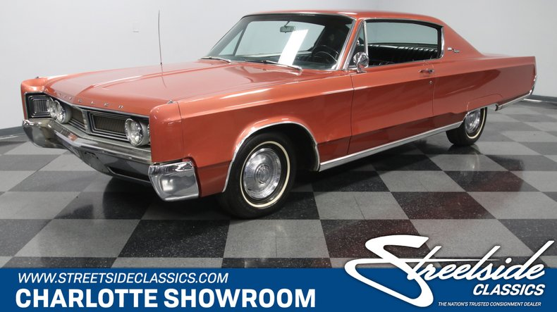 For Sale: 1967 Chrysler Newport