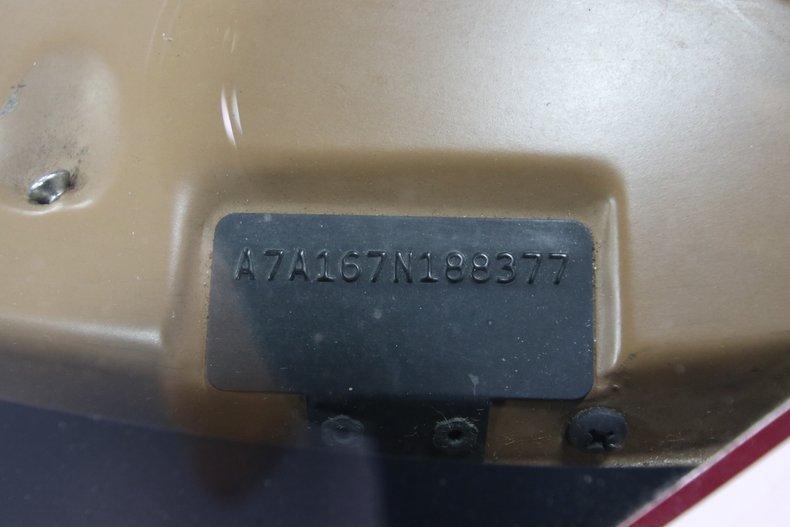 1977 AMC Matador 69