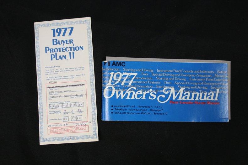 1977 AMC Matador 73