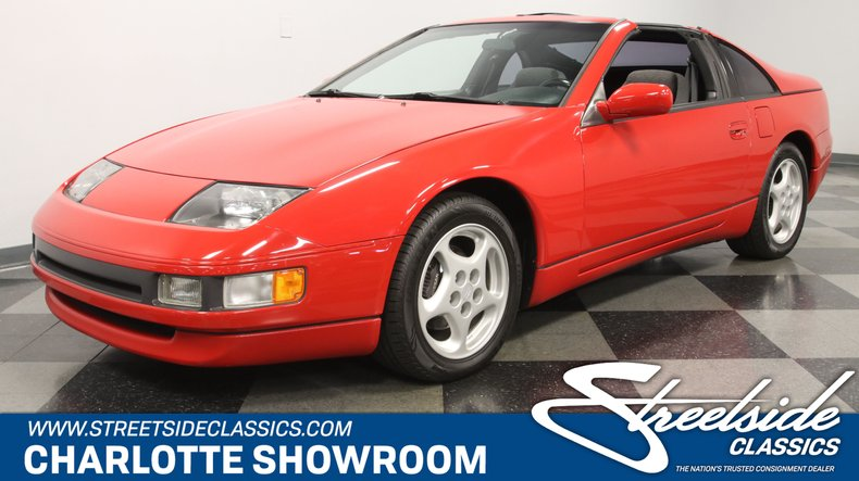 For Sale: 1990 Nissan 300ZX