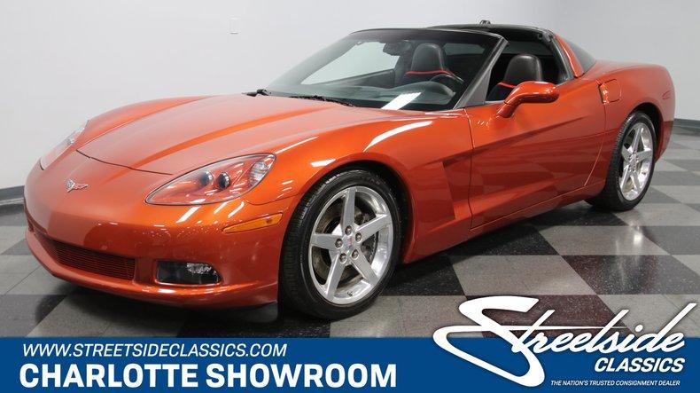 For Sale: 2005 Chevrolet Corvette