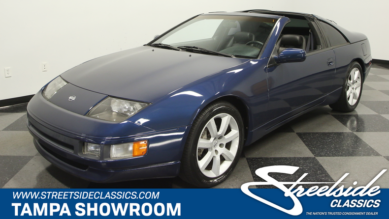 For Sale: 1992 Nissan 300ZX
