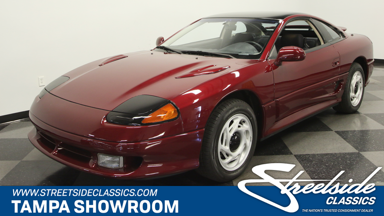 For Sale: 1991 Dodge Stealth