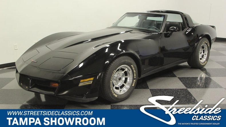 For Sale: 1981 Chevrolet Corvette
