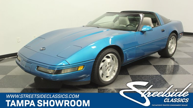 For Sale: 1995 Chevrolet Corvette