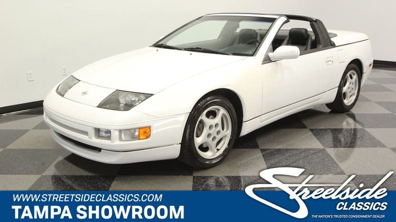 For Sale: 1996 Nissan 300ZX