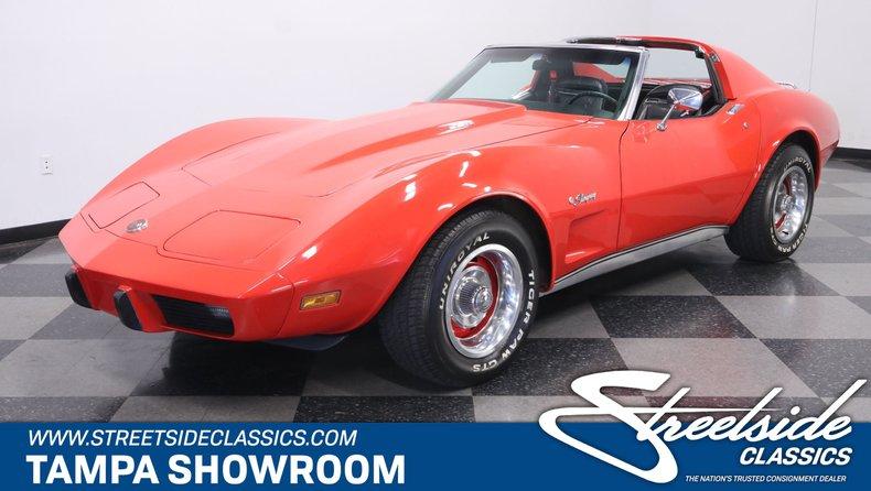 For Sale: 1975 Chevrolet Corvette