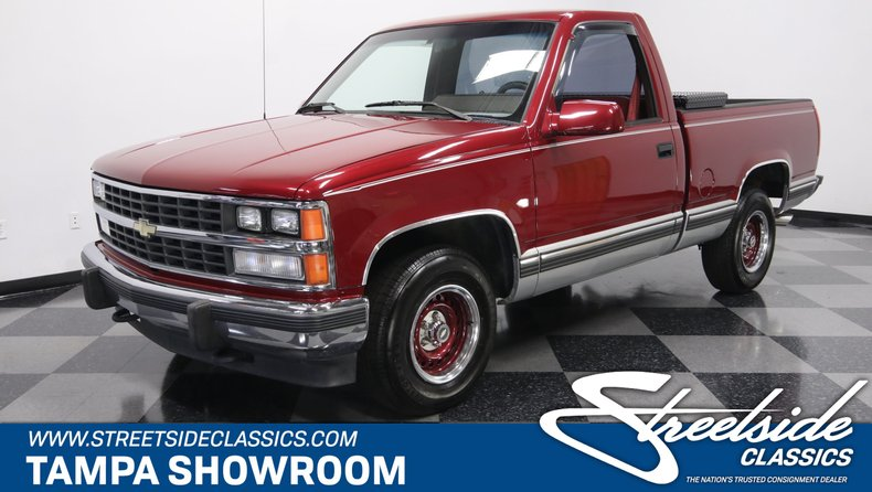 For Sale: 1988 Chevrolet C1500
