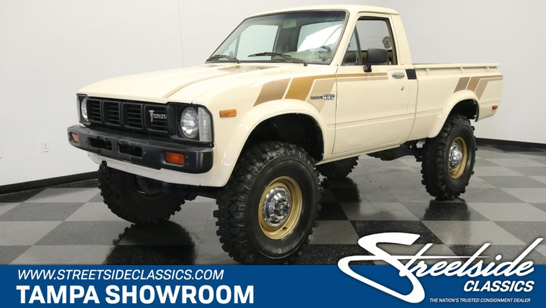 For Sale: 1980 Toyota Pickup
