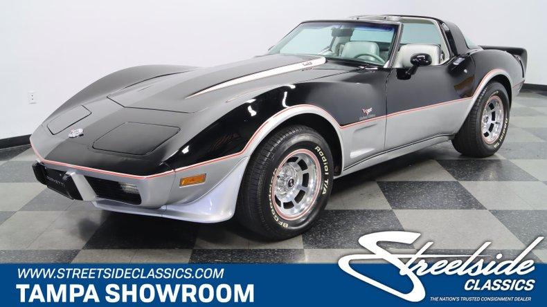 For Sale: 1978 Chevrolet Corvette