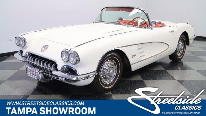 For Sale: 1959 Chevrolet Corvette