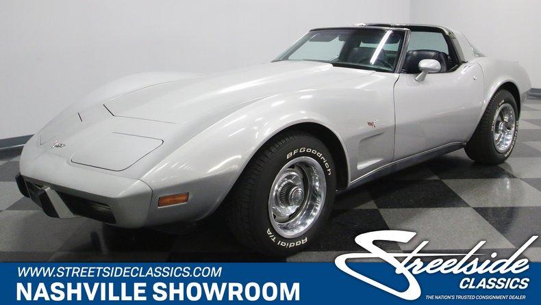 For Sale: 1979 Chevrolet Corvette
