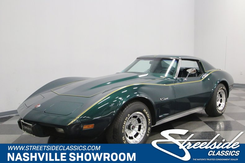 1976 Chevrolet Corvette For Sale