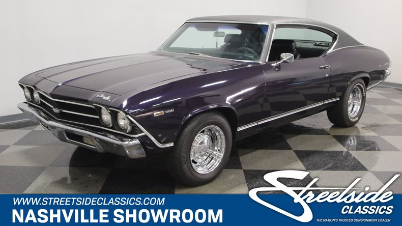 For Sale: 1969 Chevrolet Chevelle