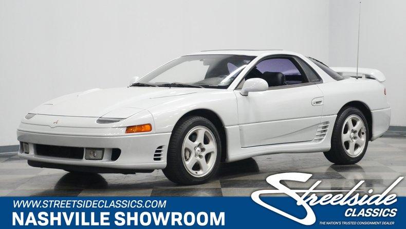 For Sale: 1993 Mitsubishi 3000GT