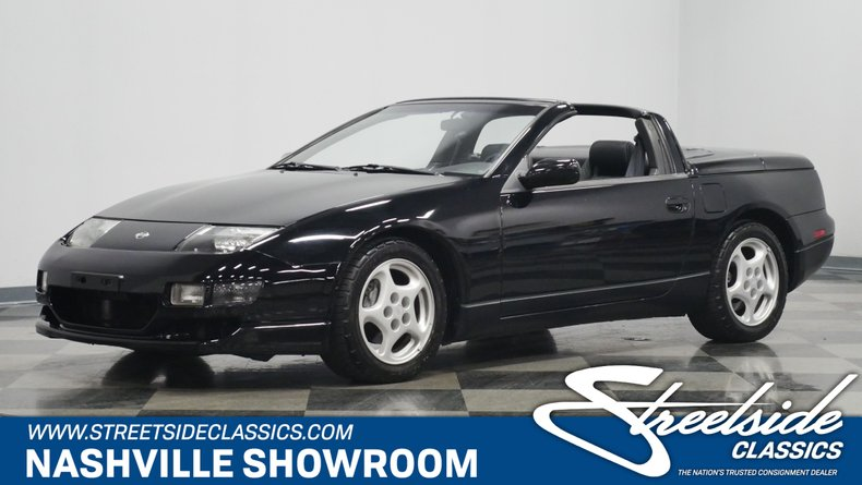 For Sale: 1993 Nissan 300ZX