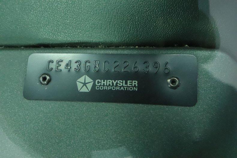 1968 Chrysler Newport 70