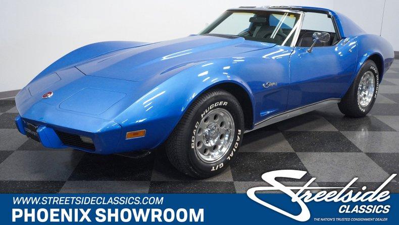 For Sale: 1976 Chevrolet Corvette