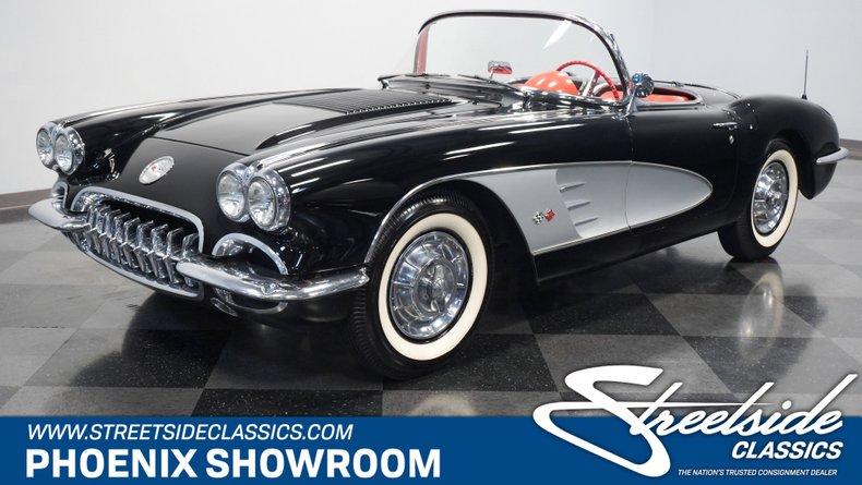 For Sale: 1958 Chevrolet Corvette