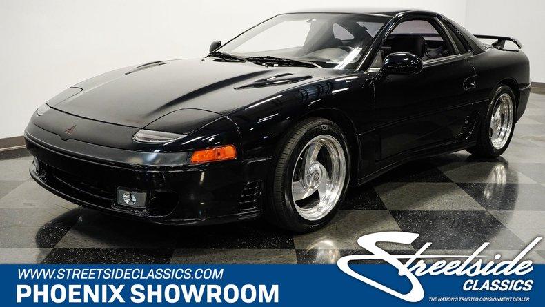 For Sale: 1992 Mitsubishi 3000GT