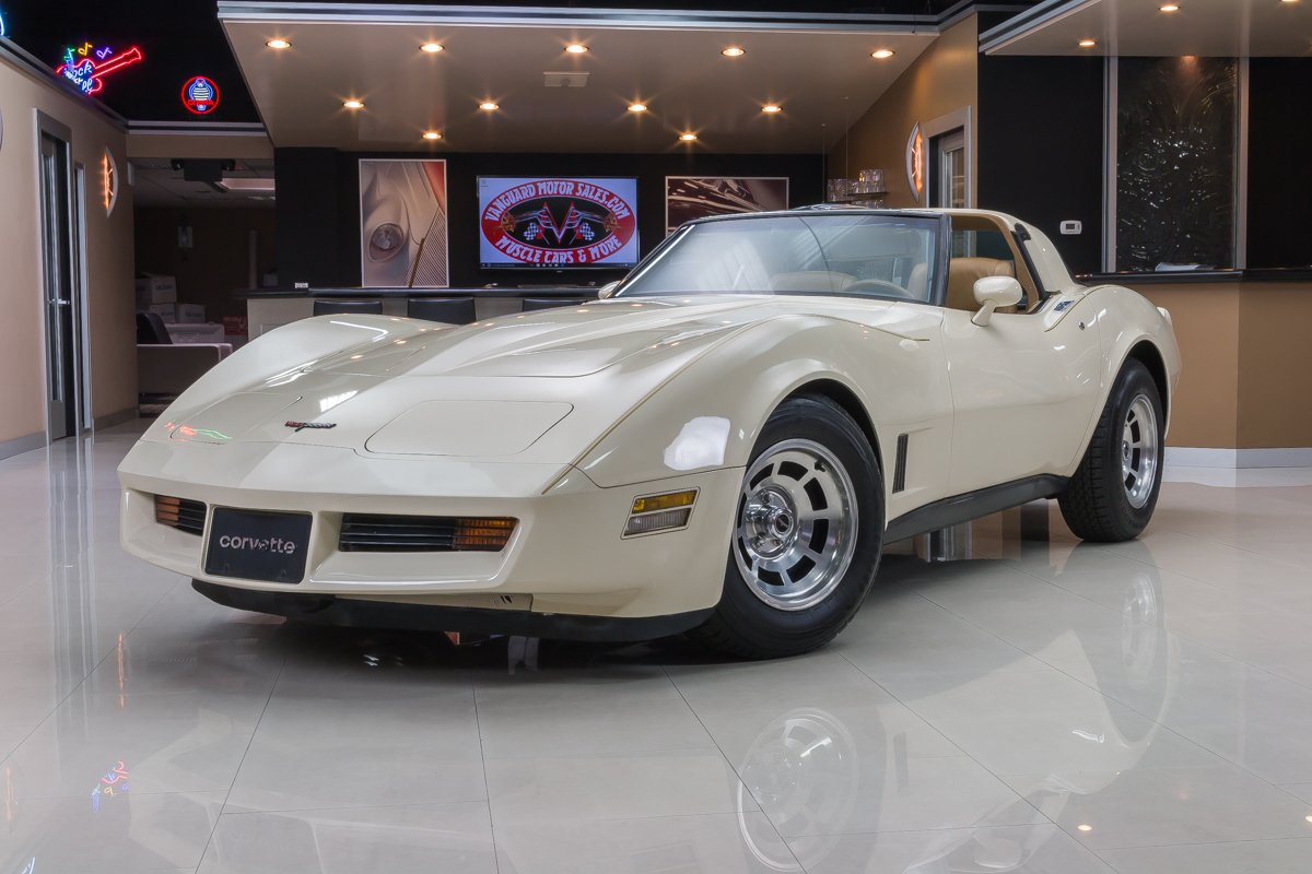 For Sale 1981 Chevrolet Corvette