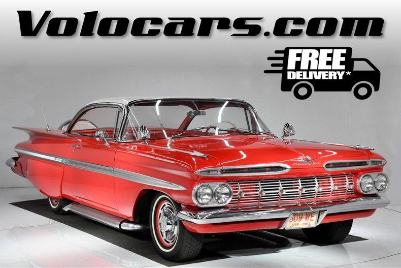 1959 Chevrolet Impala 1