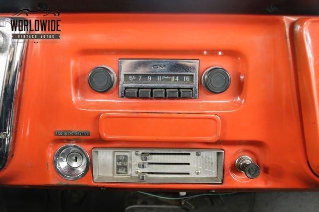 1971 Chevrolet K10